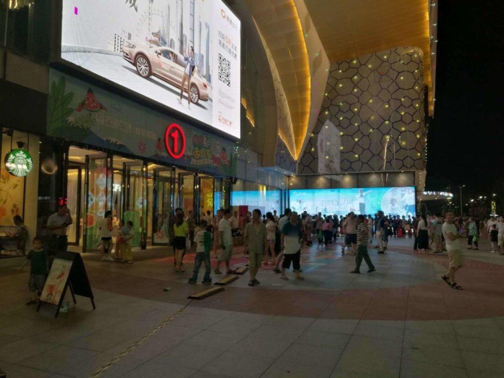 6月22日中国2