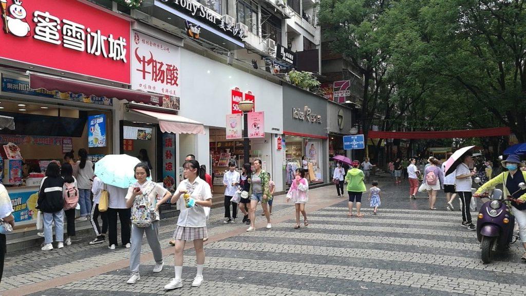 7月21日中国2